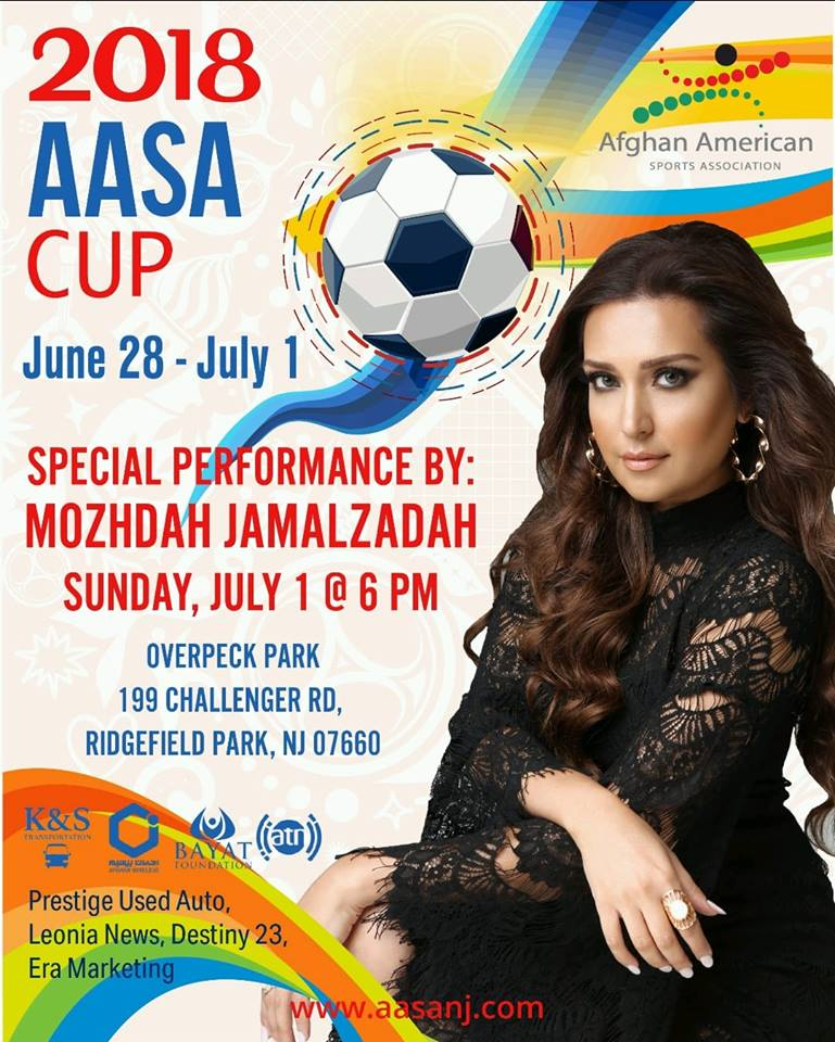 2018 AASA Cup – AriaTickets